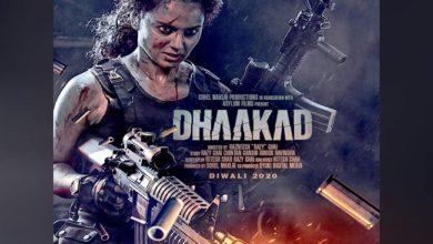 Photo of एक्शन और थ्रिलर से भरपूर होगी कंगना रनौत की आने वाली फिल्म 'धाकड़', इस दिन होगी रिलीज़