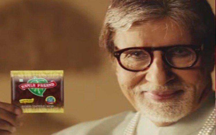 अमिताभ बच्चन ने पान मसाला ब्रांड से अपना नाम वापस लिया, बताई ये वजह