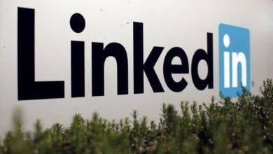 Photo of माइक्रोसॉफ्ट ने चीन में जॉब साइट Linkedin की सेवा बंद करने का किया ऐलान