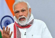 Photo of पीएम मोदी के संबोधन पर कांग्रेस ने उठाए सवाल, कहा- भ्रम फैला रहे हैं प्रधानमंत्री