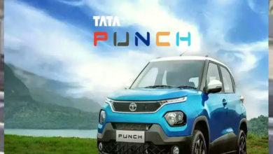 Photo of भारतीय बाजार में टाटा कल लॉन्च करेगा माइक्रो एसयूवी PUNCH, जानें कीमत
