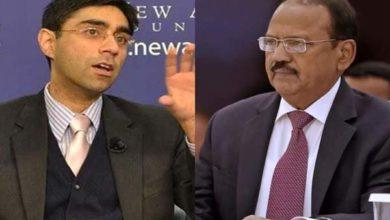 Photo of अफ़ग़ानिस्तान मुद्दे पर अगले महीने दिल्ली में होगी बैठक, भारत ने पाक NSA को दिया न्योता